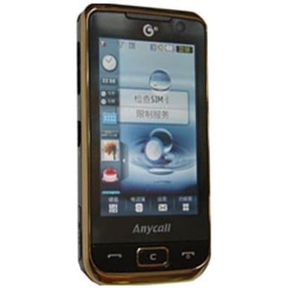 Samsung B7722-B7702