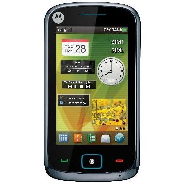 Motorola EX128 dual SIM