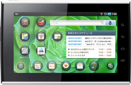 Samsung smt i9100