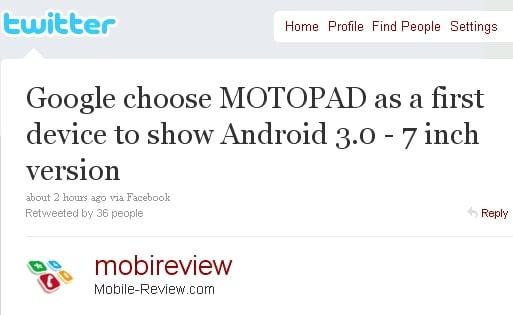 Google Motopad 7