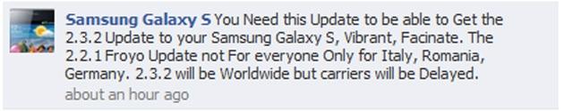 Samsung Galaxy S Kies