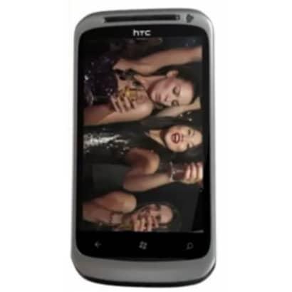 HTC 16MP