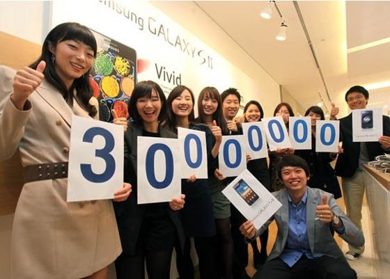 Samsung Galaxy S 30 millones