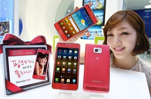Samsung Galaxy S II Rosa