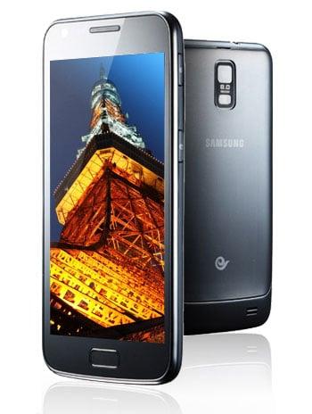 Samsung Galaxy S 2 DUOS
