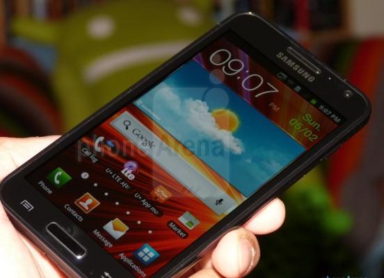 Samsung Galaxy S II LTE HD