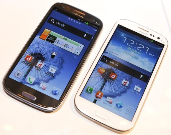 Samsung Galaxy S III Japón