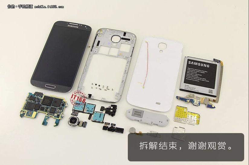 Samsung Galaxy S4 componentes