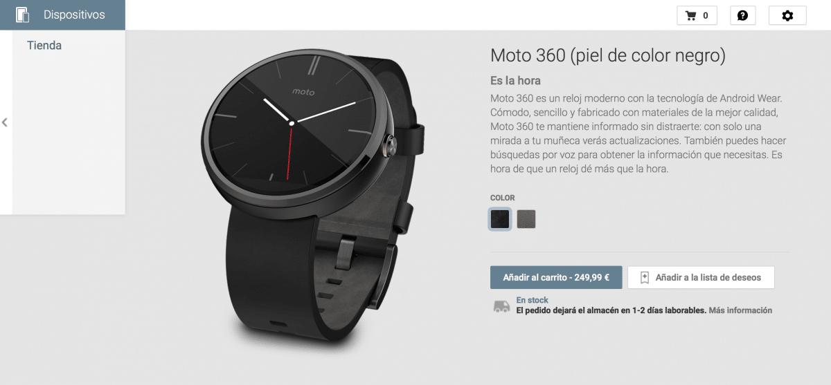Moto 360 Google Play