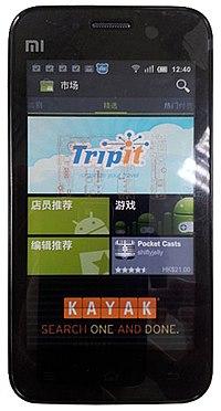 Xiaomi Phone o XIaomi Mi1